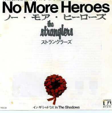 Vinyl Single