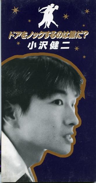 小沢健二の画像 p1_32