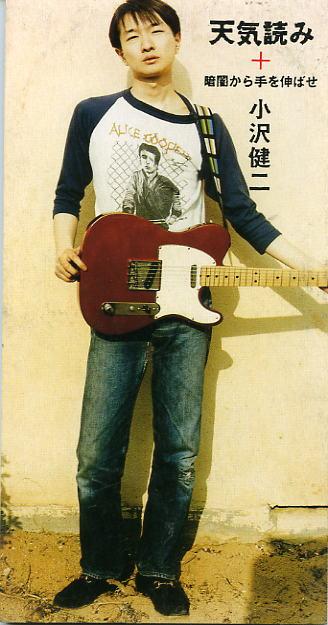 小沢健二の画像 p1_34
